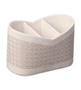 Belmun Leatherette White Woven Pattern 3 Section Remote Holder