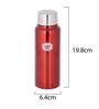 Cello Vigo Red Stainless Steel 350 ML Flask