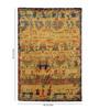 Obeetee Gabbeh Wool 96 x 60 Inch Tapi Carpet