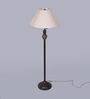 The 7Th Galaxy Beige Fabric Floor Lamp